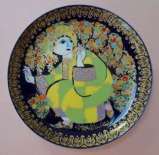 ROSENTHAL WIINBLAD Modern Design ALADDIN ALADIN Garden Prison Porcelain PLATE 4