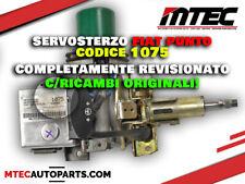 SERVOSTERZO ELETTRICO FIAT PUNTO 188 CON REGOLAZIONE 1075 // 46833924 PIANTONE