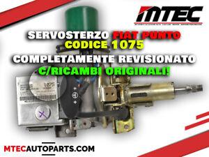 Servolenkung Elektrisch FIAT Punto 188 Mit Verordnung 1075 46833924 Spalte