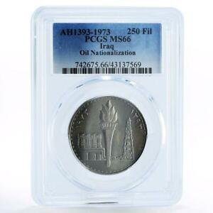 Iraq 250 fils Oil Nationalization Torch Plant MS66 PCGS nickel coin 1973