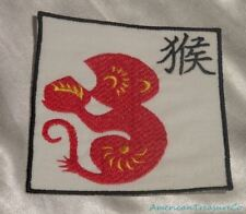 Embroidered Chinese Zodiac Astrology Horoscope Year of the Monkey Patch Iron On