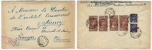 POLAND 1929 REGISTERED COVER LUBLIN TO FRANCE