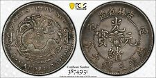 1906 50 CENTS PCGS VF DETAILS CHINA KIRIN Y 182.3 LM 563 CLEANED GENUINE RARE