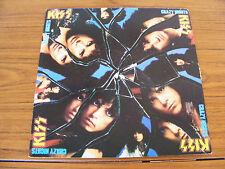 Kiss  Crazy  Nights  Original  1987  Vinyl  LP  Record  With Lyric Inner  Sleeve