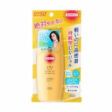 ☀ Kose Cosmeport Suncut Sunscreen Perfect Gel Waterproof 100g SPF 50+ PA++++ Jp☀