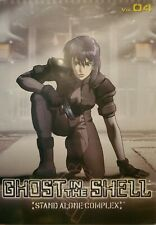 💿 Ghost In The Shell (Dvd 2004) Stand Alone Complex Vol 4 Japanese Bandai Anime