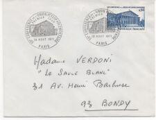 FRANCE 1971.F.D.C.59e CONFERENCE UNION INTERPARLEMENTAIRE. OBLI:LE 28/8/71 PARIS