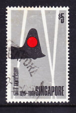 SINGAPORE 1969 SG125 $5 Anniversary of Founding red & black fine used. Cat £45