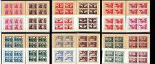 1945 - PATRIOTIC DEFENSE - VICTORY IN WORLD WAR II - SET OF BLOCKS OF 4 STAMPS