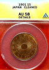 1901 ANACS AU58 Details (Cleaned) Japan One Sen!! #E0813