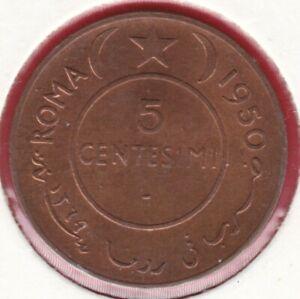 R* SOMALIA 5 CENTESIMI 1950 ELEPHANT UNC DETAILS #9402