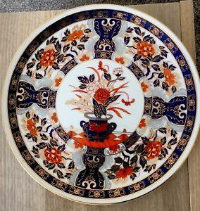 Chinese Imari 20th Century Multi Colour Floral Basket Decorative Plate Signed 2