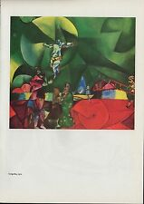 """1963 Vintage """"GOLGOTHA, 1912"""" by MARC CHAGALL COLOR Art Plate Lithograph"""