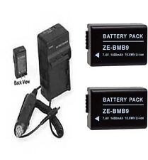 Two 2 DMW-BMB9PP Batteries + Charger for Panasonic DMC-FZ40K DMC-FZ45 DMC-FZ100
