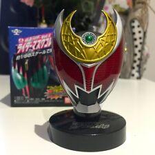Rider MasColle - Kamen Rider Kiva (Emperor Form)