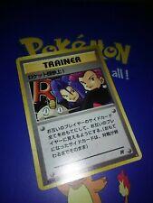 1998 Here Comes Team Rocket Holo Trainer Pokemon Japanese Rare NICE!