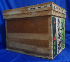 Vintage Japanese Wood Tea Shipping Crate or Box With Tin Lining