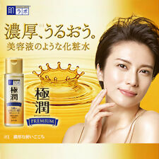ROHTO Hada Labo Premium Hyaluronic Acid Moisture Texture Lotion Japan F293