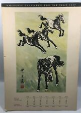 Vintage Universe Calendar 1967 Chinese Watercolor Art Chung Wen Horse Themed