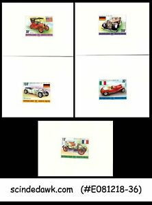 UPPER VOLTA - 1975 VINTAGE CARS - SET OF 5 DELUXE PROOF CARDS - MNH