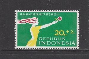 INDONESIA - B218- B222 - MNH - 1969 - EMANCIPATION INDONESIAN WOMEN & SEA SHELLS