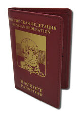 Hetalia Axis Powers Russia Passport Wallet Anime Licensed NEW