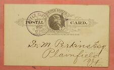 1887 Dpo 1857-1942 Otter River Ma Massachusetts Fancy Cancel Star * Nice Strike