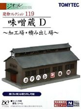 TOMYTEC DIOCOLLE MISO STOREHOUSE D FACTORY AND WAREHOUSE 1/150 Plastic Model