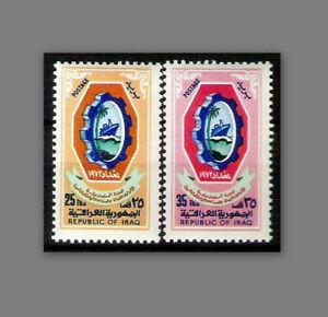 IRAQ 1972 Arab Chamber of Commerce SC# 646 -47  SG# 1028 MNH
