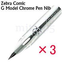 Zebra Comic G Model Chrome Pen Nib, Pack of 3 (PG-6B-C-K)