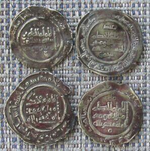 ISLAMIC Coin  Umayyad in Spain silver dirhams x4