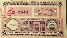 MALAYA 1954 RARE SOCIAL WELFARE SERVICE LOTTERY TICKET