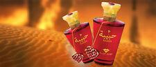 Habiba Swiss Arabian Perfume 100 ml EDP + Free 12 ml French Oil Gift