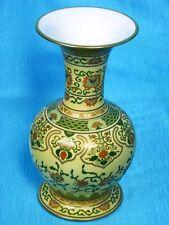 Hutschenreuther Blumen Vase um 1980 Höhe 30,5 cm
