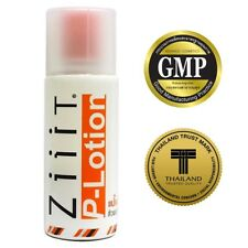 ZiiiT P - LOTION Body Powder Anti Acne For Face Back & Chest 50ml