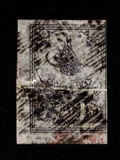 Turkey 1863 stamp Mi#2IIIyb used CV=130€