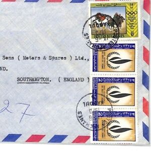 AFGHANISTAN Cover Kabul Commercial Air Mail HORSES OLYMPICS GB 1968 CF147