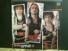 Cruise Kruiz 1 LP russe Metal Hard Rock 1987 RARE ALBUM!
