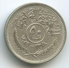 G6331 - Irak 50 Fils 1959 (AH1378) KM#123 Silber Iraq