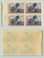 Russia USSR ☭ 1957 SC 1956 Z 1935 MNH block of 4 . e3121