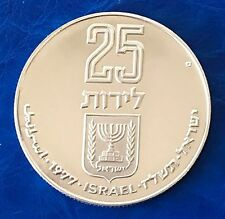 "Israel 25 Lirot Pounds ""Pidyon Haben"" 1977 Silver Coin 37mm 26gm Proof"