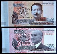 CAMBOYA. Lote Billetes 100 y 500 riel (2014) S/C - CAMBODIA Banknotes lot UNC