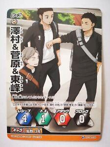 HAIKYU carte Tomy anime manga card made in japon HV-04-024 Sawamura & Sugawara