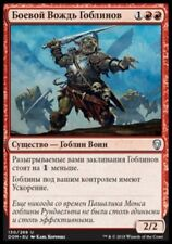 MTG GOBLIN WARCHIEF FOIL EXC - CONDOTTIERO GOBLIN - DOM RUSSIAN - MAGIC