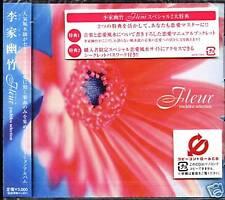 Fleur yuchiku selection Japan CD NEW Beni Arashiro DA PUMP