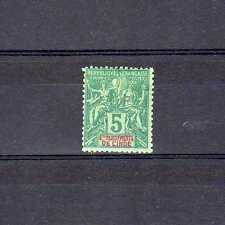 INDE  n° 4 neuf avec charnière - Mint with hinge