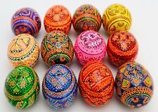12 Wooden Ukrainian Pysanky Pysanka Easter Painted Eggs