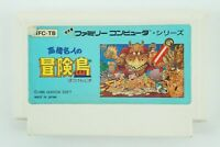 Takahashi Meijin No Boukenjima NES HUDSON Nintendo Famicom From Japan