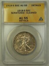 1918-S Walking Liberty Silver Half Dollar 50c Coin ANACS AU-55 Details Scratched