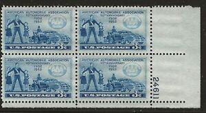 US Scott #1007, Plate Block #24612 1952 AAA 3c FVF MNH Lower Right